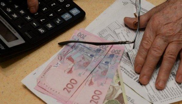 Киевлянам придётся доплатить…