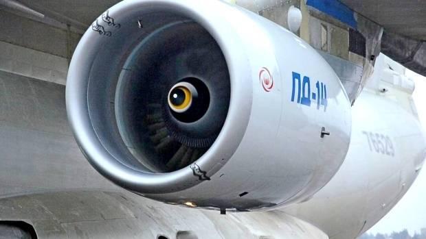 Первый российский двигатель …