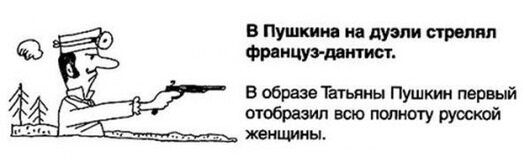 Фото из открытых источников Яндекса