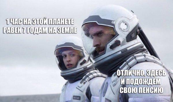 Полная отмена пенсий станет шагом к бессмертию – россияне шутят о повышении пенсионного возраста