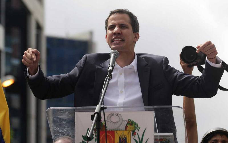 Хуан Гуайдо объявил о подготовке к захвату власти в Венесуэле