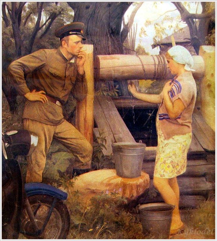 Эта картина из советской жиз…