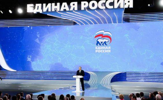 Путин заговорил с «Единой Россией» словами Сталина