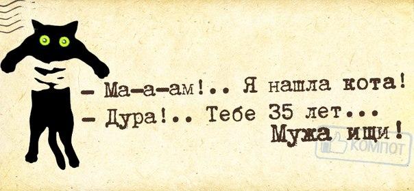 http://mtdata.ru/u17/photoC5E2/20084924340-0/original.jpg