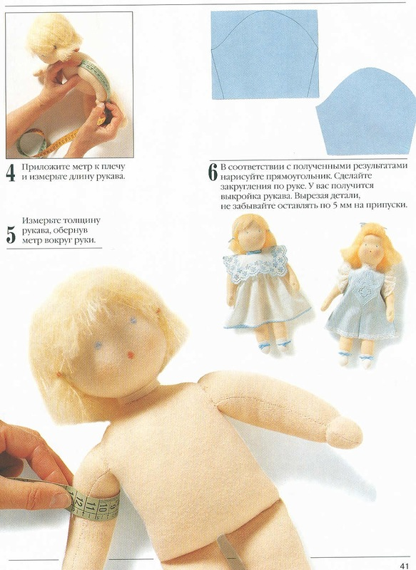 Поделки: Журнал для куклы своими руками 3