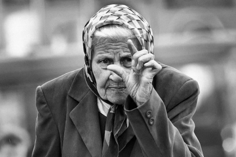 Пенсионный возраст в новой России. Часть 5