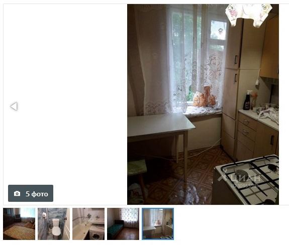 СДАМ: 2-комн. кв. 48 м2, этаж 2/9 Бульвар Рокоссовского