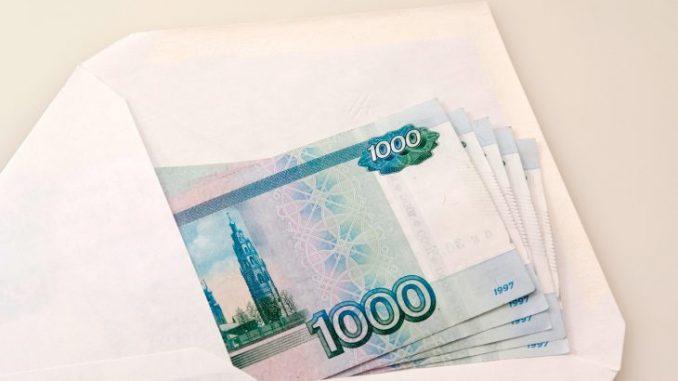 Раскладывайте деньги по конвертам. Нет, это не магический обряд, а волшебная методика экономии денег..