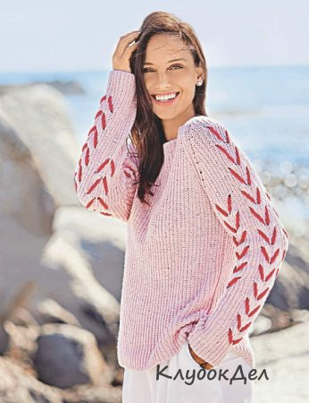 пуловер реглан с декоративными рукавами