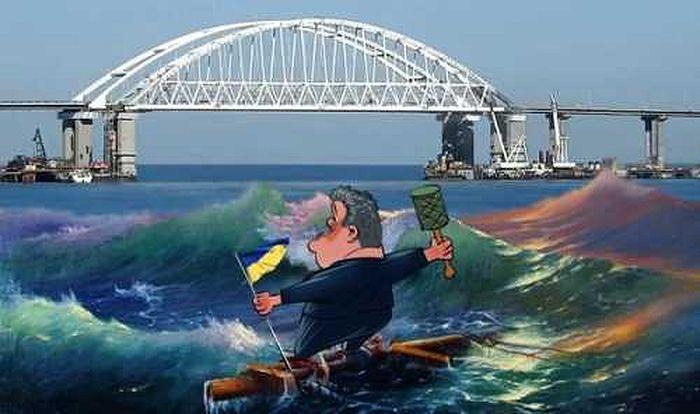 «Мы потеряли Азовское море» …