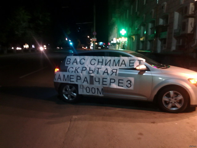 Подборка автоприколов - 66