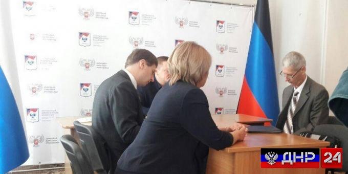 На пост Главы ДНР будет баллотироваться Медведев