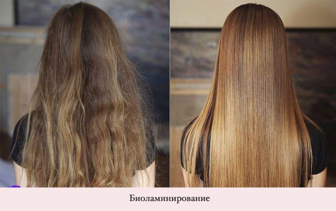 Каутеризация волос – современная альтернатива ножницам