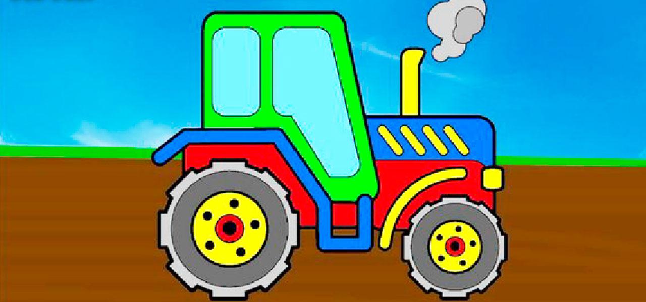 Трактор раскраска подряд