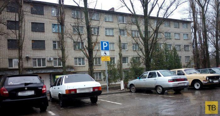 Необычное обозначение «своего» парковочного места во дворе