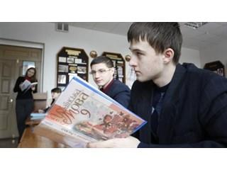 Реформа образования на Украине: перемены к лучшему или шизофрения на почве русофобии?