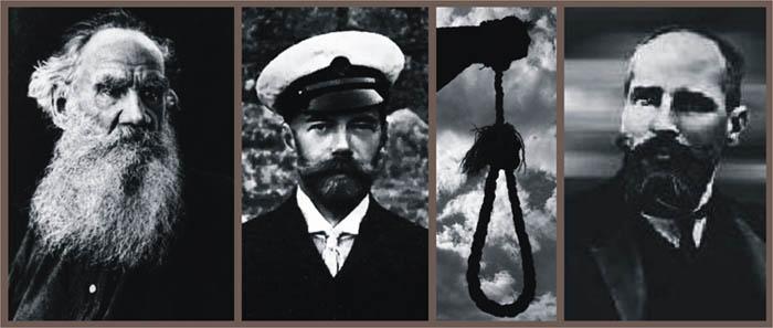Лев Толстой против преступлений Петра Столыпина