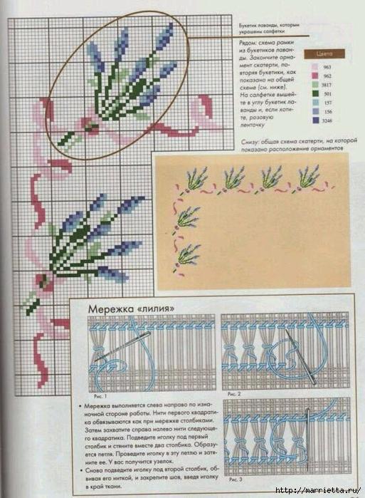 Схемы вышивки ЛАВАНДЫ (3) (513x700, 305Kb)