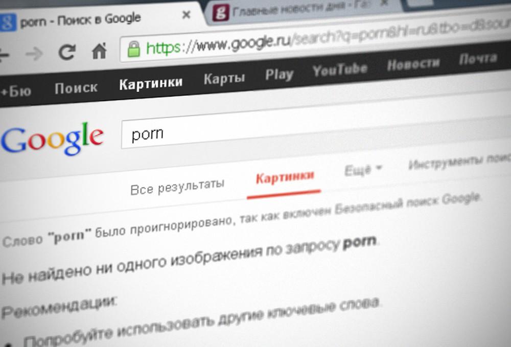 pornograficheskie-poiskovie-sistemi