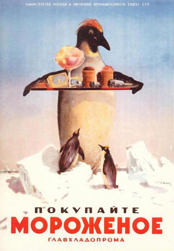 Почему советское мороженое было лучшим в мире
