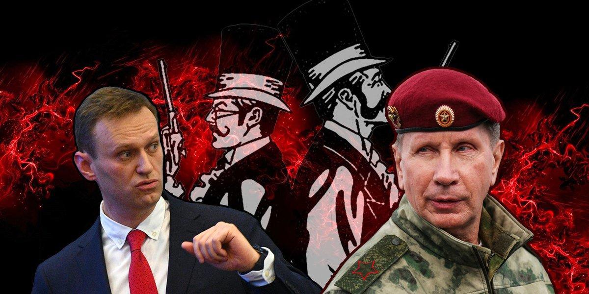 «Дохлая лошадь» против офицера, или Навальный – аутсайдер для букмекеров
