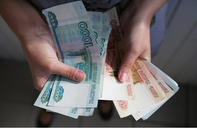 Хочу все знать #35.Банкомат выдал мужику 230 000 рублей вместо 500. Хочу все знать, Рязань, Банкомат, Деньги, Халява, Залет, Кража, Текст