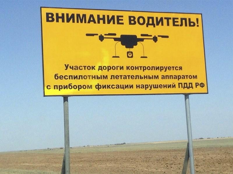 На российских дорогах появятся новые дорожные указатели