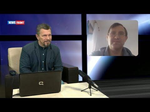 Александр Воронцов: тотальная русофобия или рейдерский захват культурных ценностей на Украине?