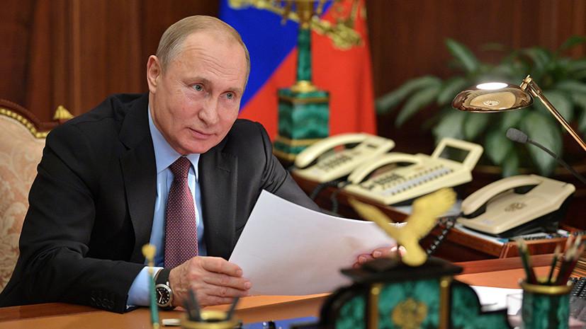 Путин подписал закон об отве…