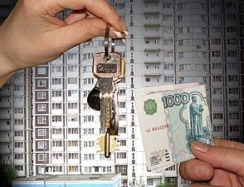 Съемщикам вернут деньги: Минстрой заставит тех, кто сдает квартиры, платить налоги