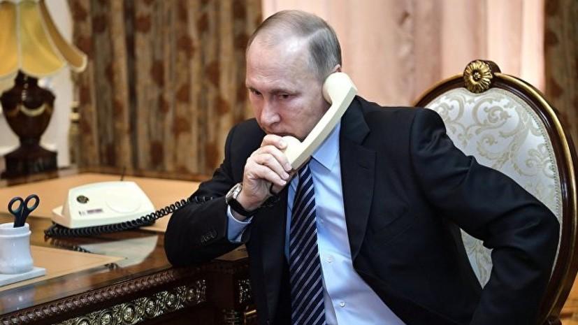 Путин и Макрон обсудили совм…
