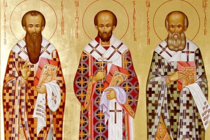 три святителя вселенских