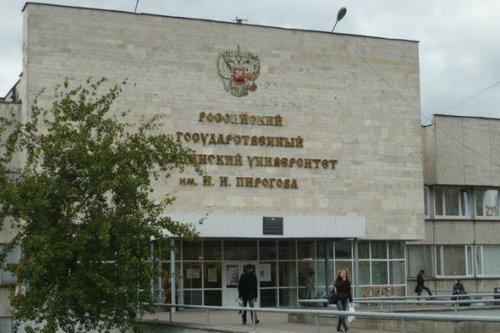 Институт с факультетом сексология