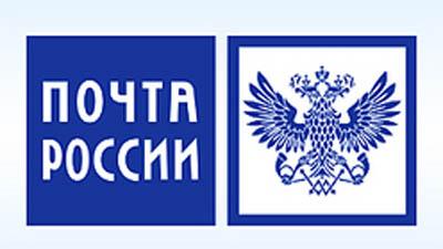 «Почта России» откроет онлай…