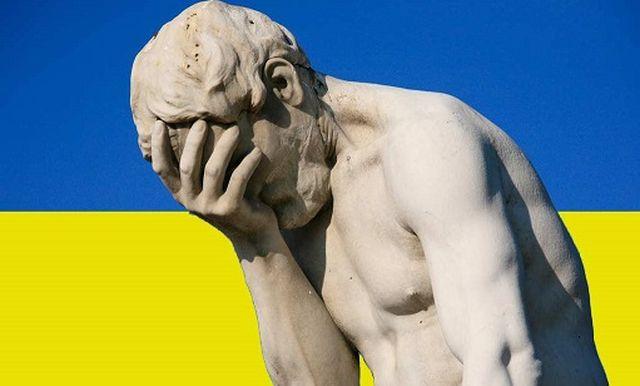 Украина оплатила России судебные издержки по «кредиту Януковича»