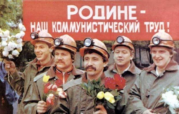 Советское прошлое в фотографиях