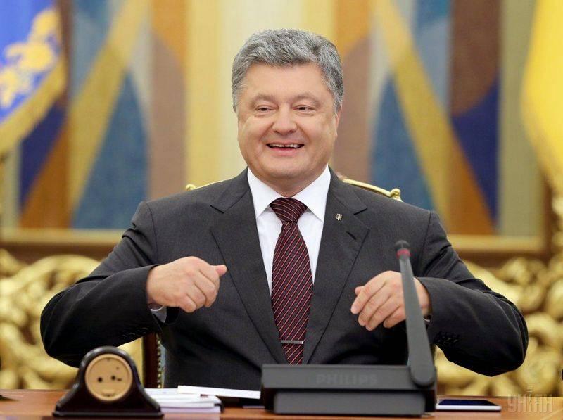 Теперь официально. На Украине вступил в силу указ о разрыве дружбы с Россией