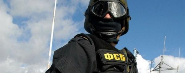 ФСБ создала центр по борьбе …