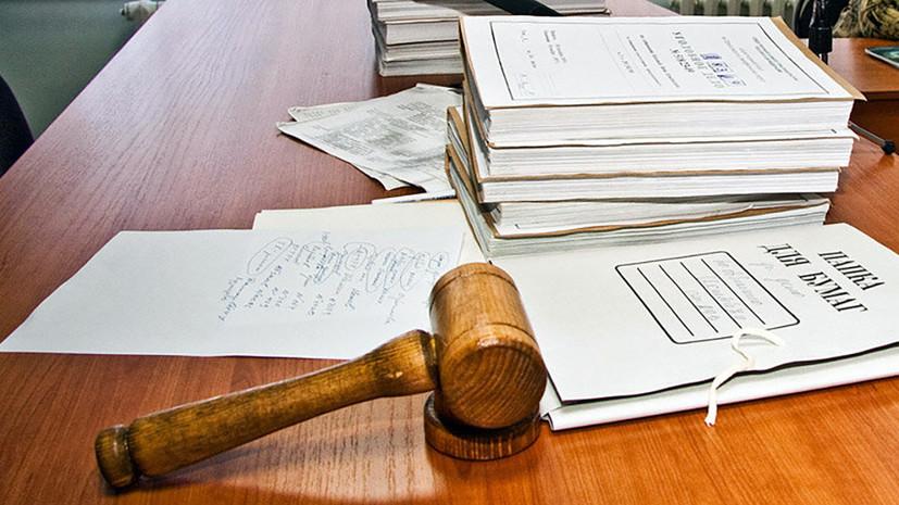 СМИ: В отношении гендиректора ФК «Балтика» заведено уголовное дело