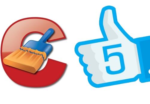 5 полезных возможностей CCleaner, которыми многие не пользуются