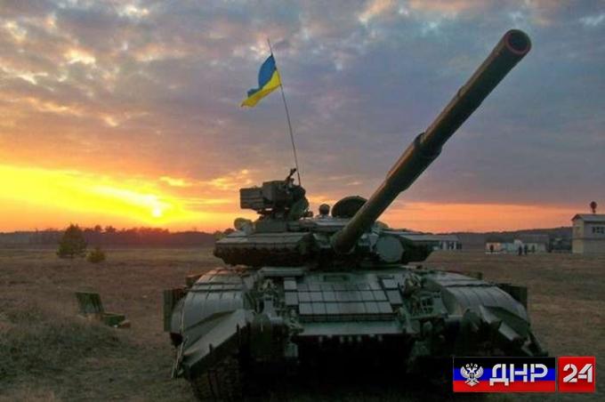 Вечерняя сводка ополчения и Министерства Обороны ДНР