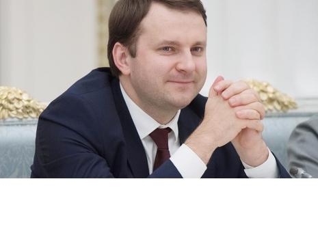 Экономика в тупике? Россияне шокированы инициативой Орешкина о выводе ФНБ за границу