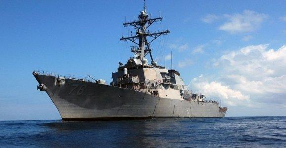 Попытка кораблей ВМС США «пр…