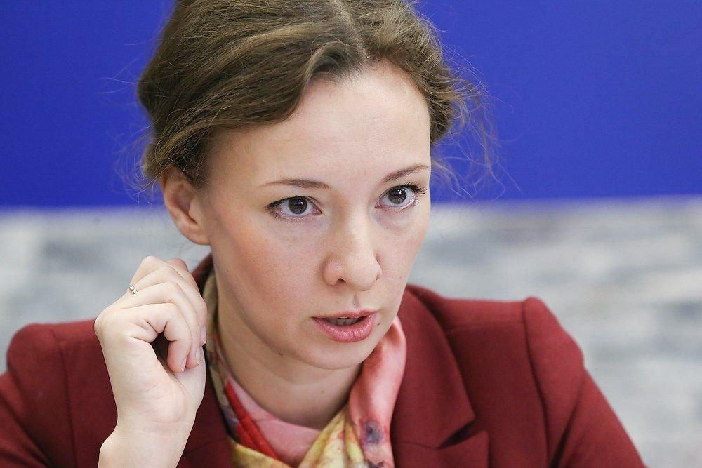 """Анна Кузнецова предложила создать каталог """"детских профессий"""""""