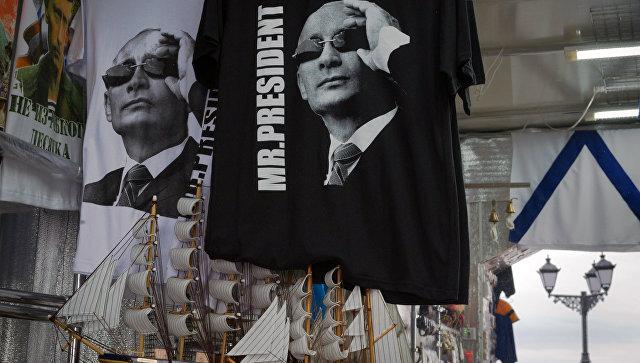 Порошенко продал Путина