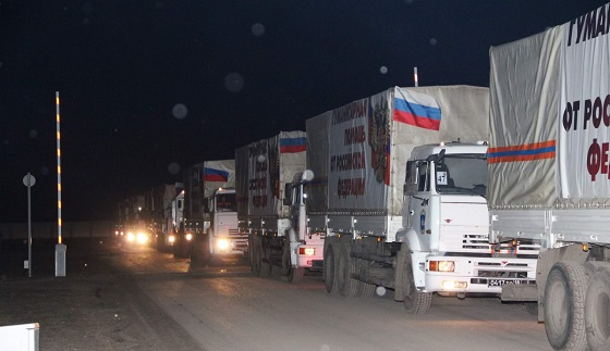 НаДонбасс отправилась 67-я гуманитарная автоколонна МЧС
