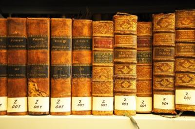 99 энциклопедий