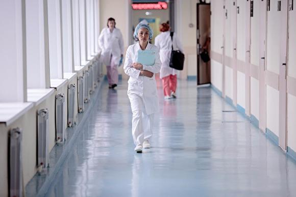 СМИ выяснили, что в трети российских больниц зарплаты ниже средних по региону