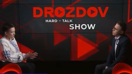 Савченко похвалила защитников ДНР и ЛНР за наличие собственной гордости