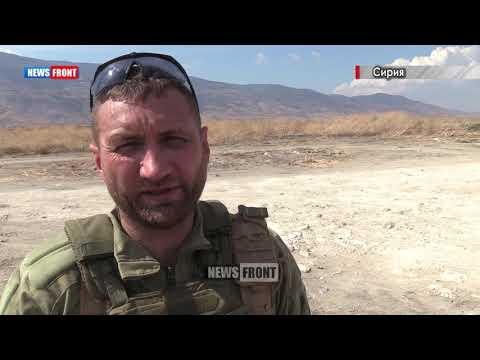 Перемирие в Сирии глазами военкора  Блохина